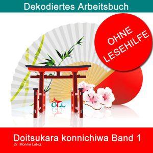Doitsukara konnichiwa Band 1 ohne Lesehilfe