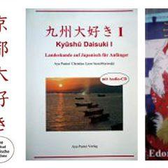 Leichte Lektüre auf Japanisch